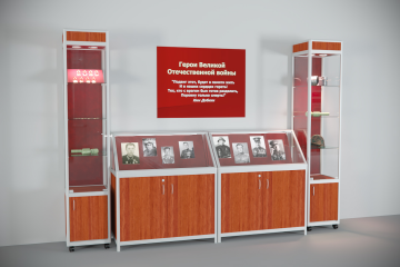 Комплект витрин для музея Герои