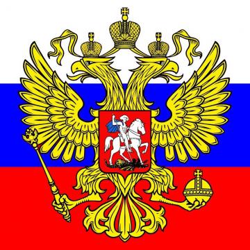 Наклейка герб России на триколоре