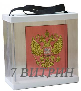 Переносной ящик для голосования Сотовый поликарбонат.